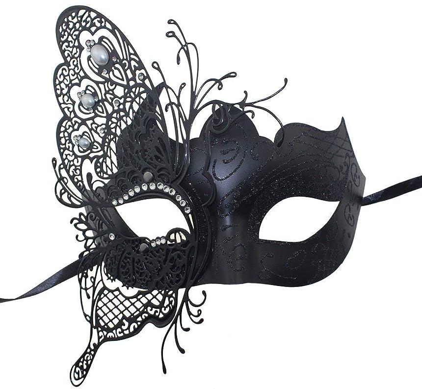 共産主義不正直程度Nanle 神秘的なヴェネツィアの蝶シャイニーバタフライレディマスカレードハロウィンマルディグラパーティーマスク (色 : 黒)