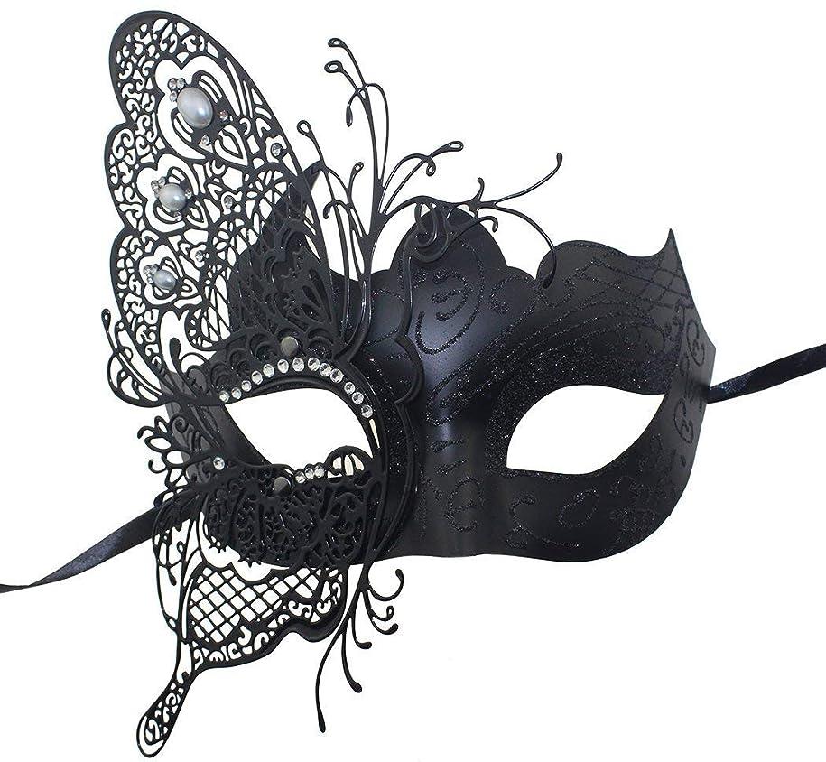 カトリック教徒熱望するレディNanle 神秘的なヴェネツィアの蝶シャイニーバタフライレディマスカレードハロウィンマルディグラパーティーマスク (色 : 黒)