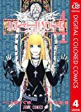 DEATH NOTE カラー版 4 (ジャンプコミックスDIGITAL)