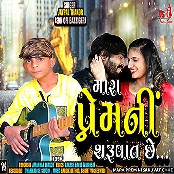 Mara Prem Ni Saruvat Chhe - Single