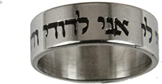 Christian Rings S47 I Am My Beloved Song of Solomon 6:3 Stainless Steel Ring Hebrew My Beloved is Mine