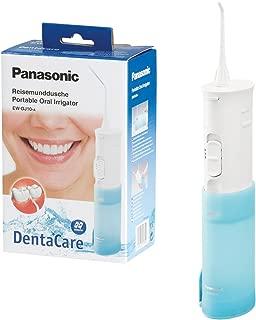Panasonic 松下 EW-DJ10 便携水牙线 电池供电