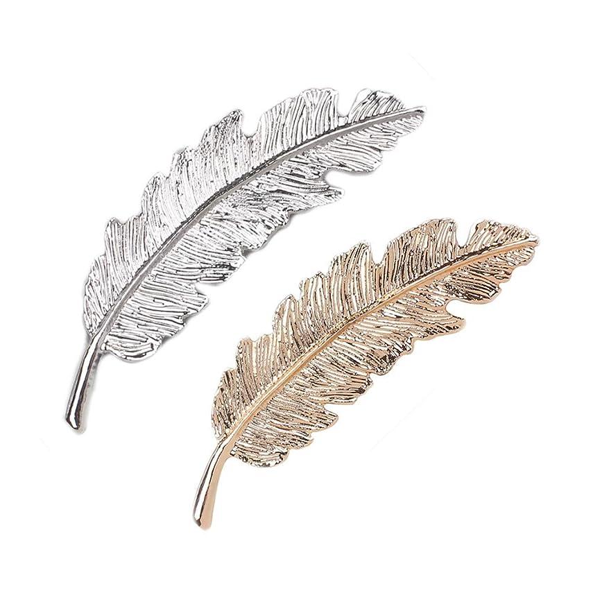 四回終了する協定おしゃれな葉のヘアピンヘアクリップ爪バレッタブライダルゴールドUpdoヘアピンドレス女性のためのスナップアクセサリー女の子ウェディングパーティーフェスティバル(ゴールデン)