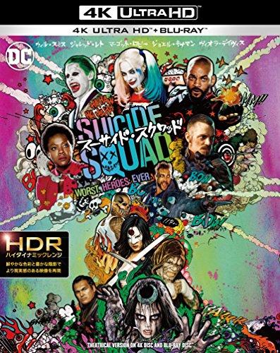 スーサイド・スクワッド 4K ULTRA HD&2D ブルーレイセット (2枚組) [Blu-ray]