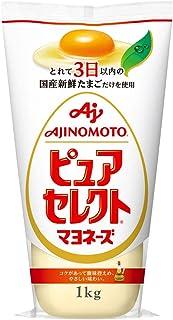 味の素 ピュアセレクトマヨネーズ 1kg