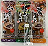 Japanese Dorayaki Baked Bean Cake Pack of 3 ( 15 pcs Total ) 32oz Product of JAPAN (Variety Pack of 3) from JAPAN