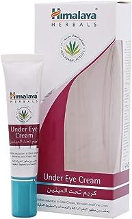 Himalaya Herbals Under Eye Cream 15 ml