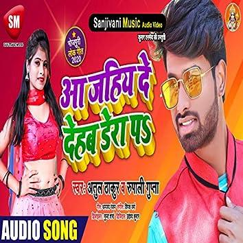 Aa Jaihe De Dehab Dera Pa (Bhojpuri Song)