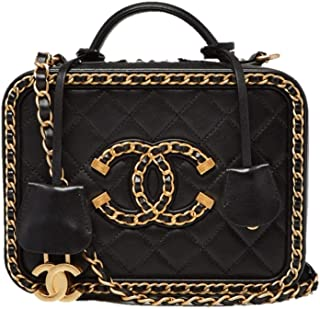 Chanel Small Vanity Case hand bag