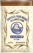 木下製粉 さぬきの夢 1kg×6袋 手打ちうどん用 中力粉 国産小麦100%使用