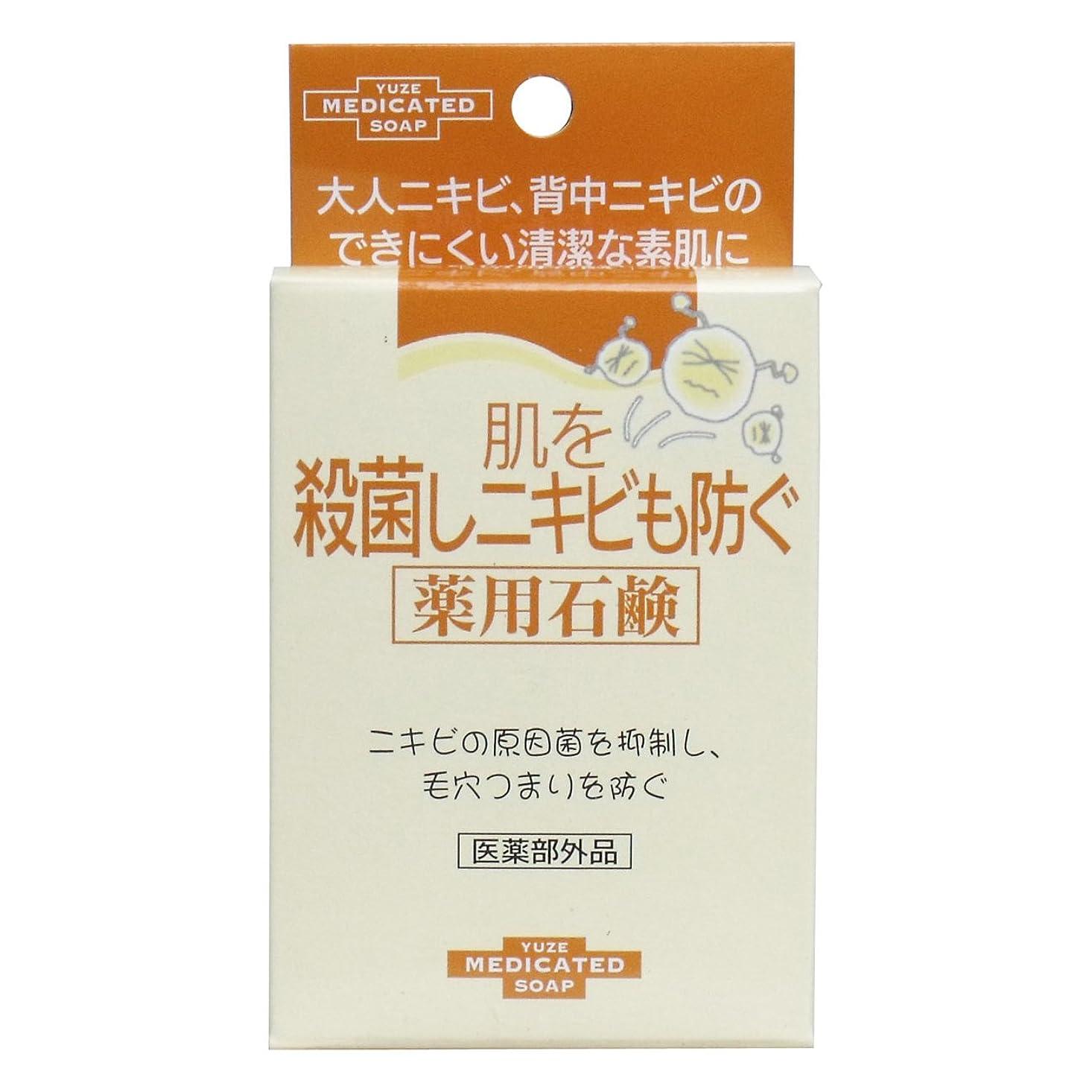 排出効率的だますユゼ 肌を殺菌しニキビも防ぐ薬用石鹸 (110g)