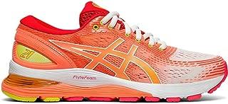 ASICS Women's Gel-Nimbus 21 Arise Running Shoes