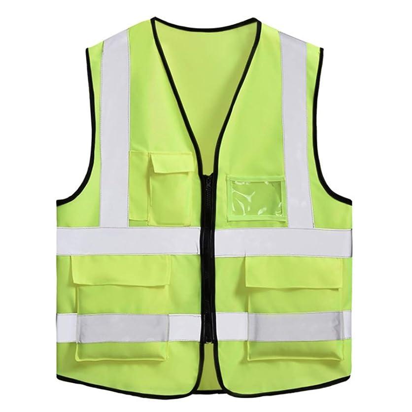 ピカソまっすぐにする制限するHAMILO 反射ベスト 男性 女性 蛍光 チョッキ 釣り キャンプ ランニング 警備 2着セット