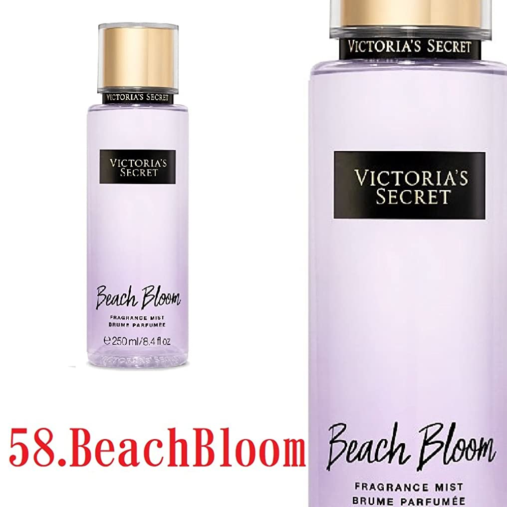 アグネスグレイ主にうれしいフレグランスミスト Victoria'sSecretFantasies FragranceMist ヴィクトリアシークレット Victoria'sSecret (58.ビーチブルーム/BeachBloom) [並行輸入品]