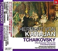 カラヤン/チャイコフスキー:バレエ組曲「くるみ割り人形」・「白鳥の湖」/他 (NAGAOKA CLASSIC CD)