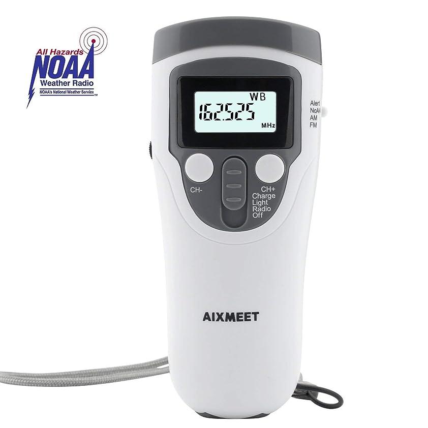 嵐優遇パラシュートNOAA Weather Radio for Emergency, AIXMEET Hand Crank Radios Self Powered AM/FM Radios with Alert, 5 LED Flashlight, 500mAh Rechargeable Battery Power Bank for for Hurricanes 141[並行輸入]