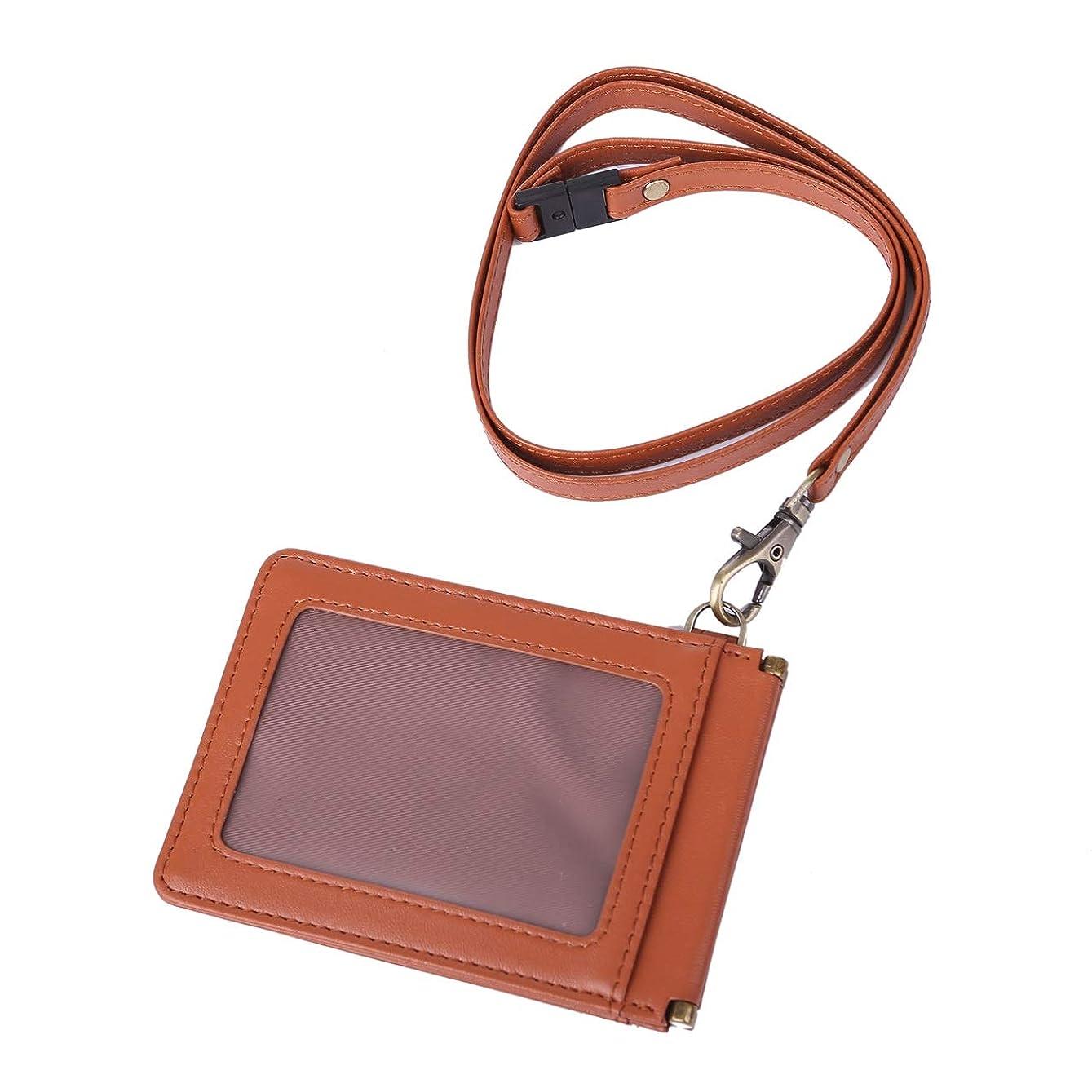 ばかシットコム一般モノボックスジャパン パスケース 定期入れ ICカード2枚使用可能バタフライタイプ 5ポケット 首下げOK pc-mono1