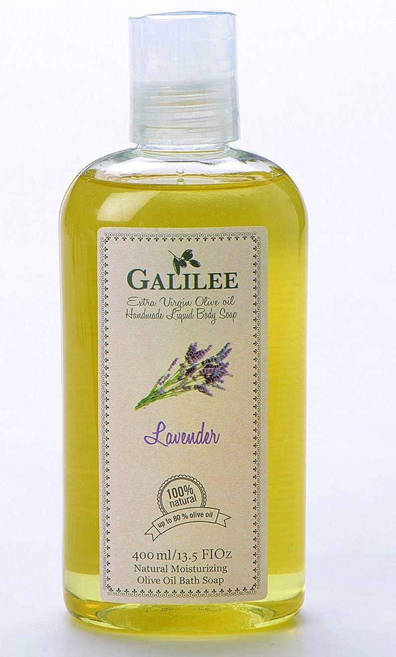 ホームわずかな消去Galilee Magic ガリラヤオリーブオイル手作りの液体ボディソープ 13.5oz ラベンダー&オリーブオイル