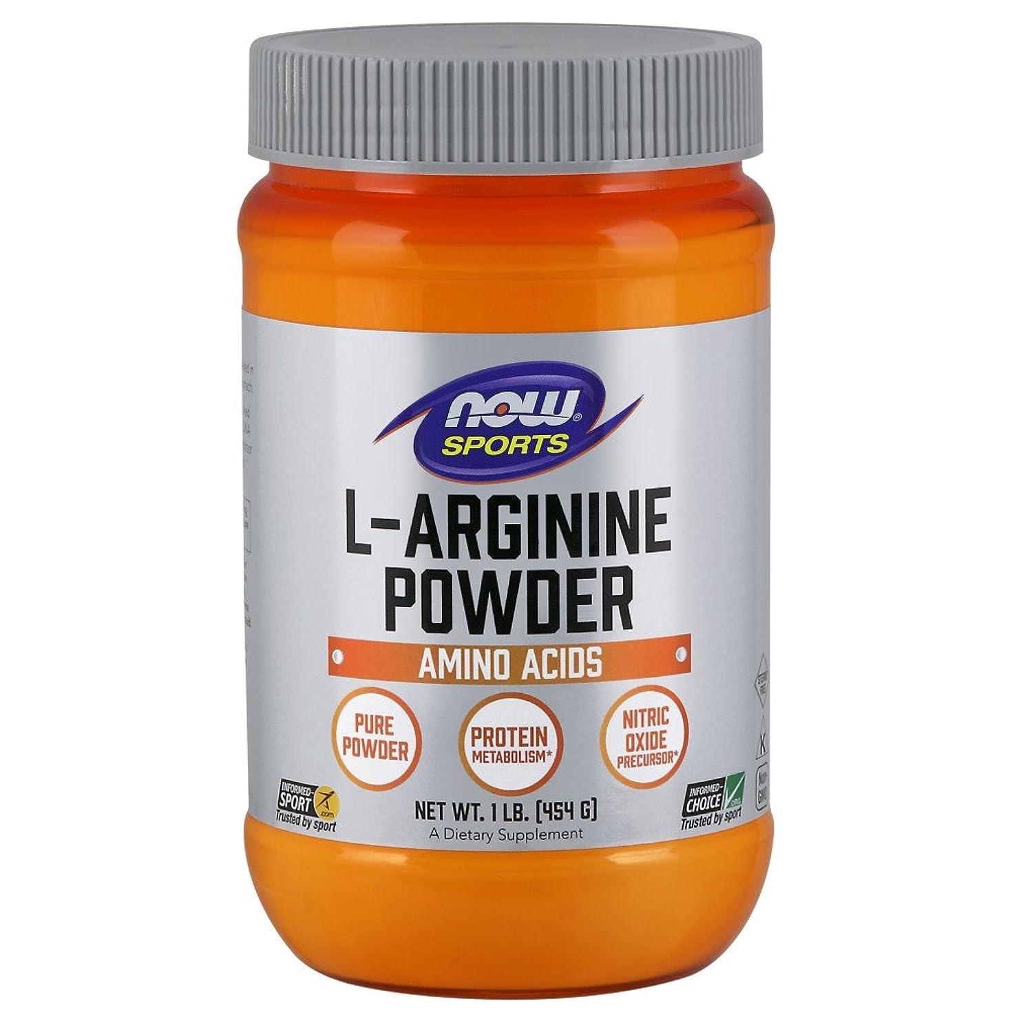 食べる流暢反抗L-アルギニンパウダー 1ポンド(約454g) (海外直送品)