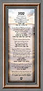 Best shema prayer in hebrew Reviews