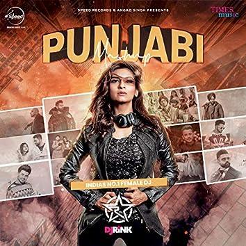 Punjabi Mashup - Single