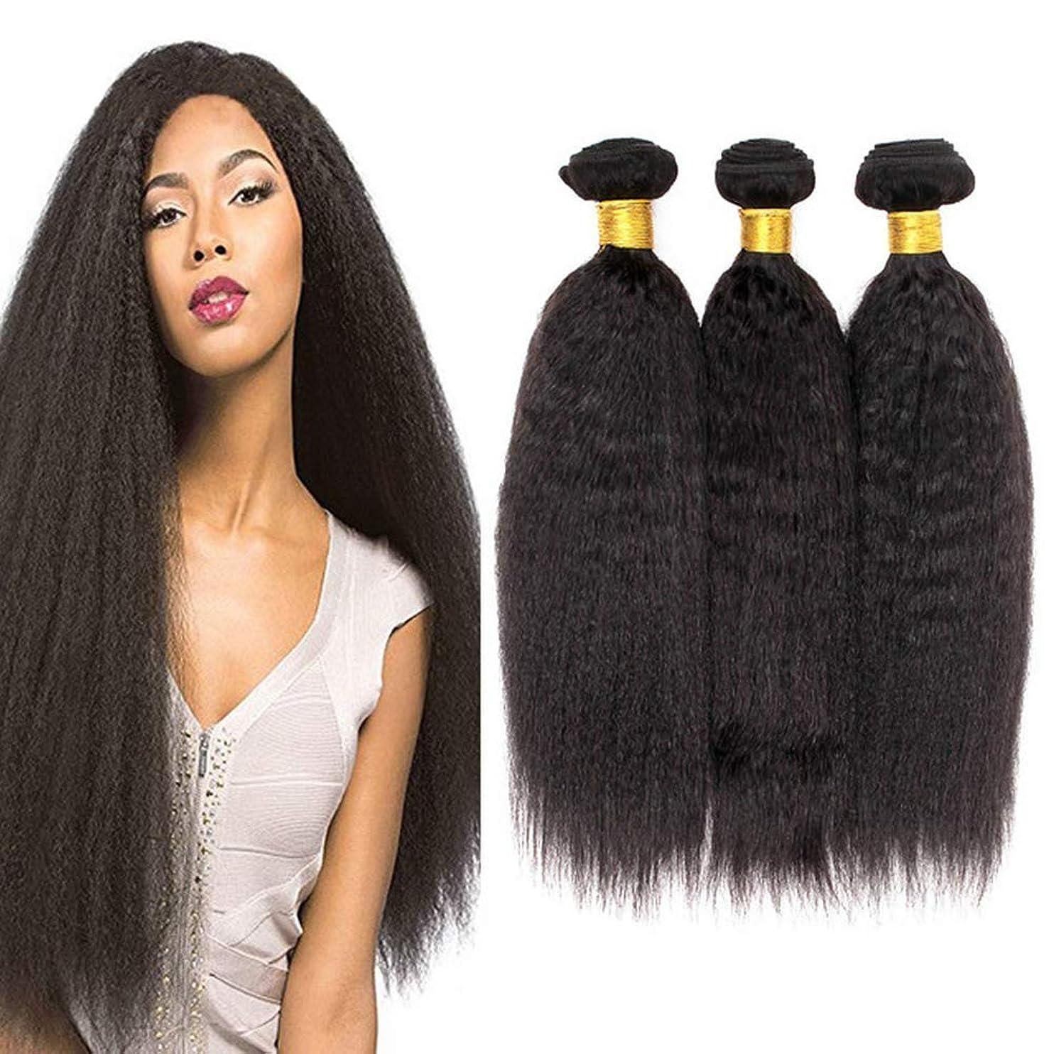 チャンスアーク短くするかつらかつら女性の自然な体の波の髪の合成 250% 高密度アメリカの耐熱すべての肌の女性のため