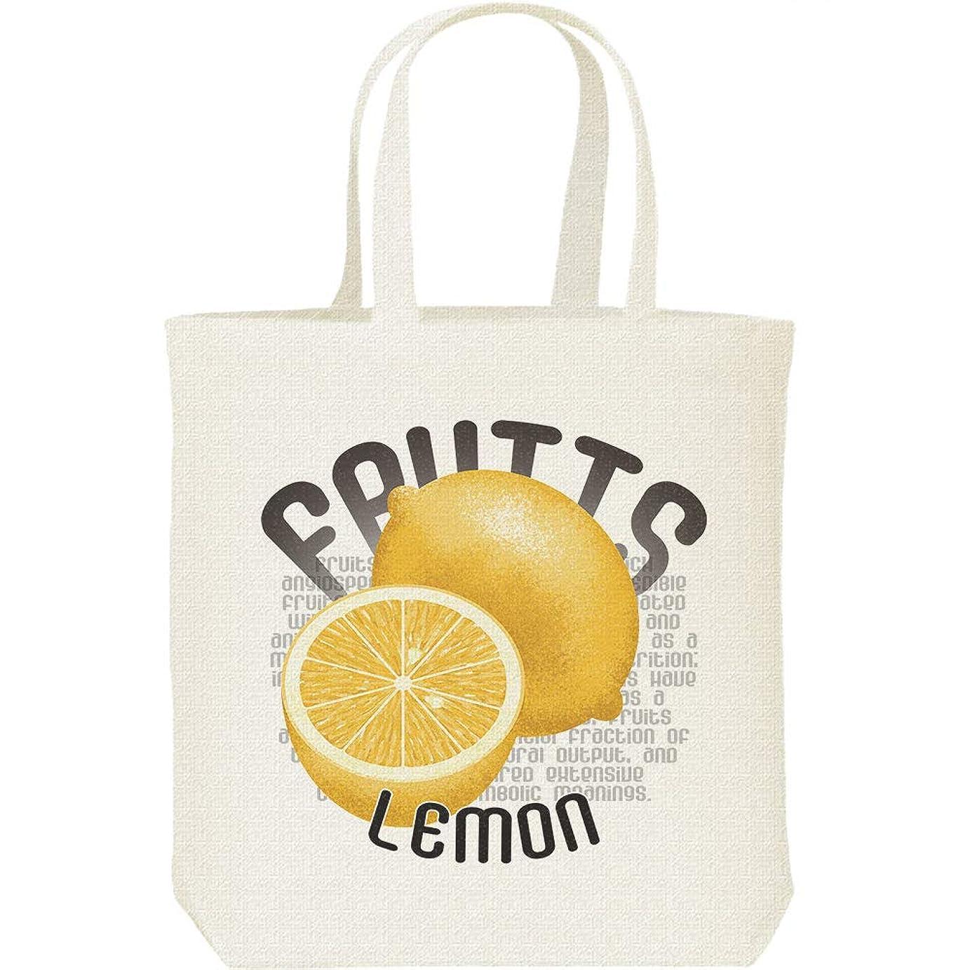 不安定な原子急速なエムワイディエス(MYDS) 檸檬(レモン)果物シリーズ/キャンバス M トートバッグ