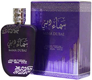 Arabic Sama Dubai - perfume for men & - perfumes for women - Eau de Parfum, 100ml