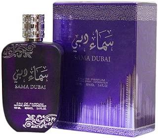 Arabic Sama Dubai - perfume for men & - perfumes for women - Eau de Parfum, 100ml