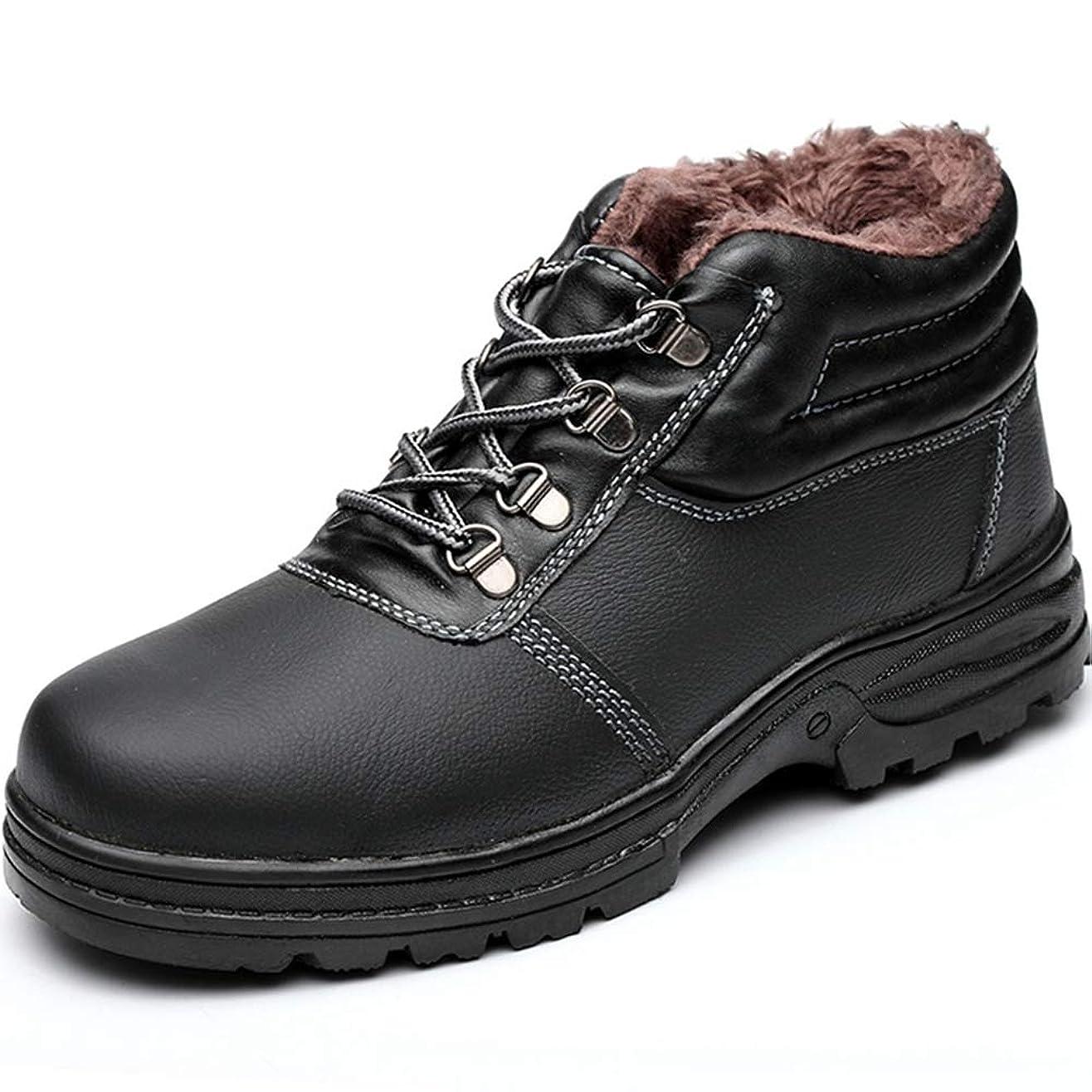 有名な傷つきやすい泥沼マーティンブーツ メンズ ワークブーツ 作業靴 レザー つま先保護 刺し防止 銅製先芯入り 鋼製ミッドソール 裏起毛 保温 暖かい クッションバント 大きいサイズ 頑丈 厚底 滑り止め クッション性 編み上げ ショートブーツ