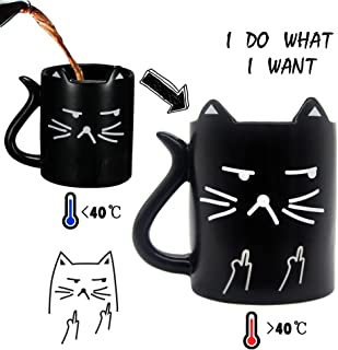 """Funny coffee Mug, Cat mug, with quotes """"I do what I want"""", heat sensitive mug, middle finger color changing cup, Cat tail handle, Perfect gift option, Onebttl-NEKO"""