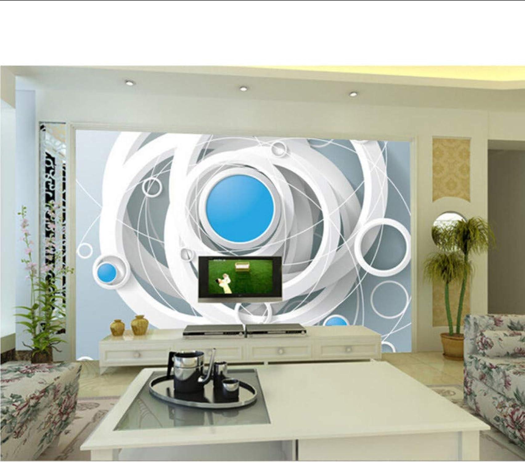 exclusivo Wiwhy Wiwhy Wiwhy últimos Murales En 3D, Murales Sencillos De 3 D Anillos De Personalidad, Papel Tapiz Del Dormitorio Del Sofá Del Salón Tv Del Hotel-200X140Cm  promocionales de incentivo