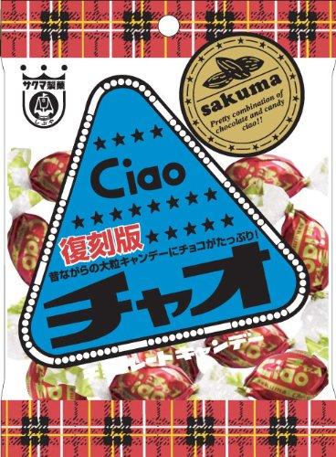 サクマ製菓 チャオ 復刻版 90g