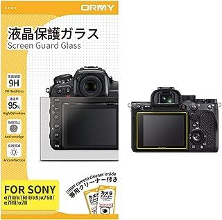 ORMY 0.3mm Protector de Pantalla para cámara para SONY a7III / a7RIII / a9 / a7SII / a7RII / a7II