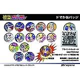 【HS限定】怪盗ジョーカー ドでか缶バッジ 15種セット (14種+HS限定デザイン1種)