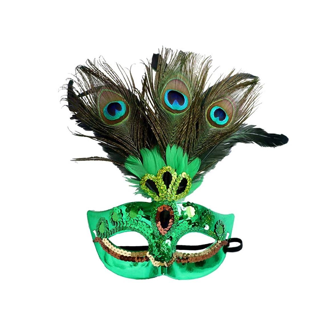 中央値水族館高さAmosfun 1ピースクリエイティブ耐久性のあるportativeクリスマスマスク羽プラスチッククジャク用マスカレード大人コスプレクリスマスパーティー