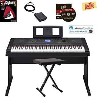 Yamaha DGX-660 Digital Piano - Black Bundle with Adjustable Bench, Instructional Book, Austin Bazaar Instructional DVD, and Polishing Cloth