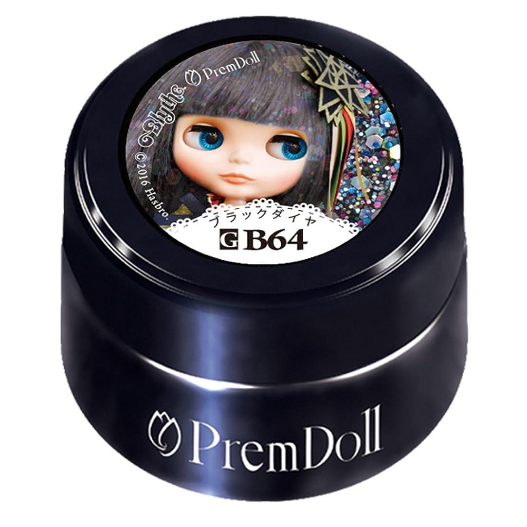 傀儡死にかけている競争PRE GEL プリムドール ブラックダイヤB64 3g カラージェル UV/LED対応