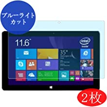 【2 Pack】 Synvy Anti Blue Light Screen Protector for ALLDOCUBE I7 11.6