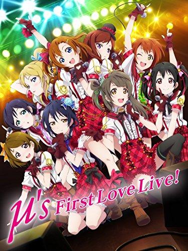 ラブライブ! μ's First LoveLive!