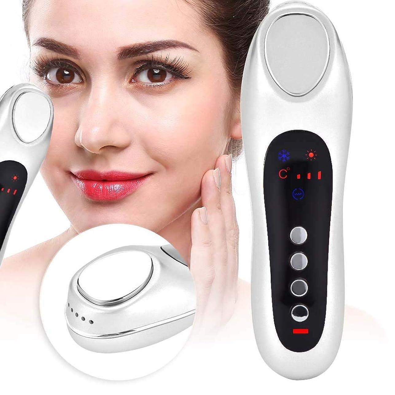 つまずく断線センブランスLEDレッドライトスキンケアマッサージャー美容機器、フェイシャルクレンジング&ファーミングマッサージクレンジングのための審美的デバイス、若返り、スムース&ファームスキン(White)
