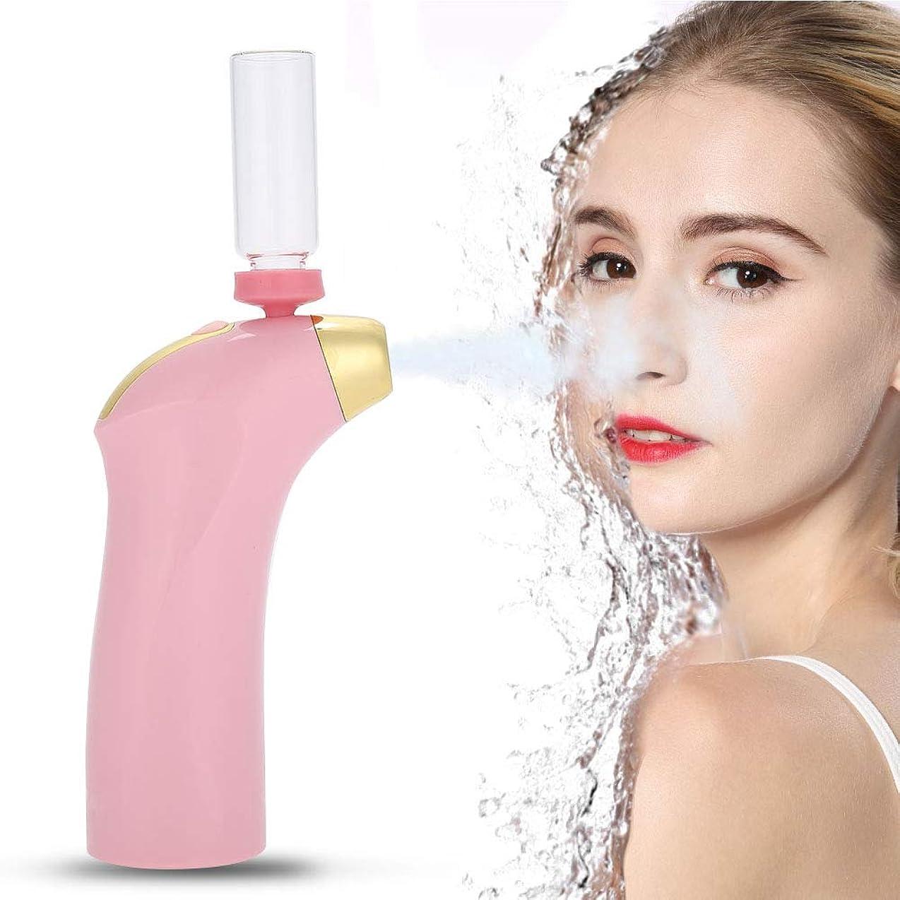 オートしてはいけませんスポンジ専門の酸素の注入のスプレーガン - 顔の皮の若返りの美機械、顔の美の器械、引き締まる皮は、肌の色合い、色素形成を改善します