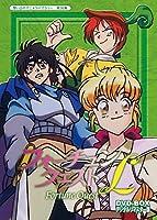 フォーチュンクエストL DVD-BOX デジタルリマスター版【想い出のアニメライブラリー 第36集】