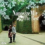 NanosizeMir The Best