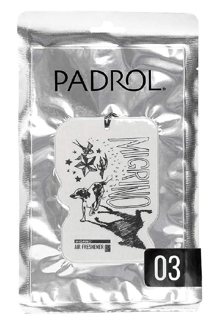 ゴールド符号戦うノルコーポレーション ルームフレグランス エアーフレッシュナー パドロール 吊り下げ MIGRINO PAD-5-03 ベルガモットの香り 1枚