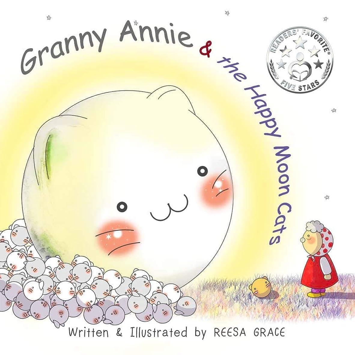 選択するどのくらいの頻度でナプキンGranny Annie and the Happy Moon Cats : Picture Book for Kids Age 4-8 (English Edition)