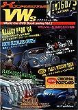 XTREME VWs[DVD] (World Car DVD Book series Vol. 1)