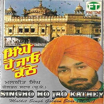 Singho Ho Jao Kathey