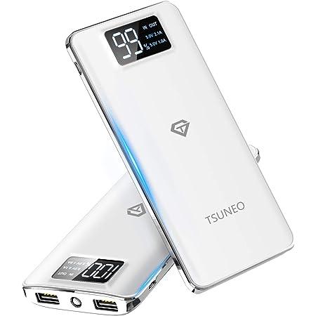 モバイルバッテリー 大容量 15600mAh スマホ充電器 LCD残量表示 2つUSB出力ポート(1A+2.1A) 急速充電バッテリー 軽量 薄型 旅行/緊急用 Android/iPhone/iPad対応 (ホワイト)