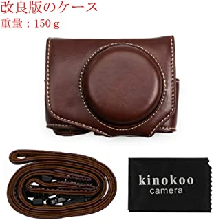 kinokoo Canon PowerShot G7 X Mark2/G7 X Mark3/G7 X MarkII/G7 X MarkⅢ/G7X2/G7X3専用カメラケース三脚穴付き ショルダーストラップ 標識クロス付き(コーヒーA)